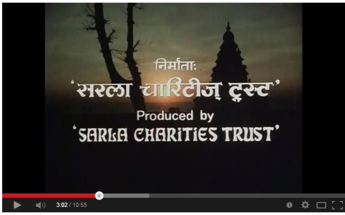 El único lugar donde nunca viene el nombre de la esposa de Sri Indulal Shah (trustee curent de Sri Sathya Sai Central de Confianza).