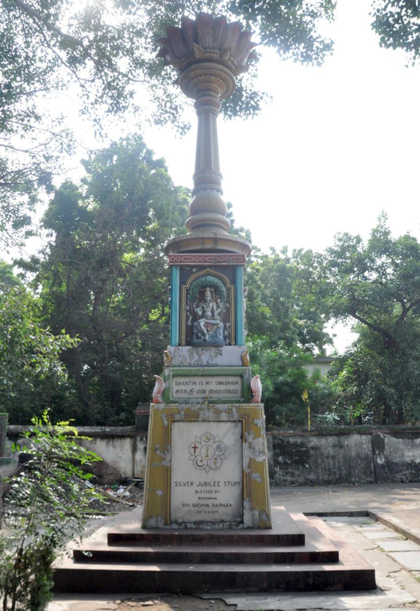 Los 32 pies Stupi inauguradas el 3FEB.  1973 por Bhagavan para conmemorar las Bodas de Plata del Templo Guindy tal como está hoy.
