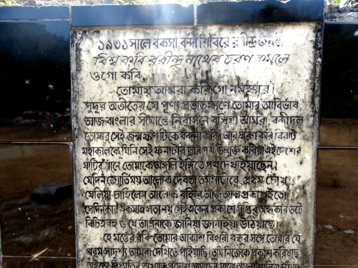 The inscription of the text of the message of the prisoners to Rabindra Nath Tagore