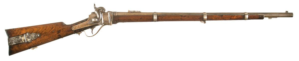 Sharps Repeating Rifle