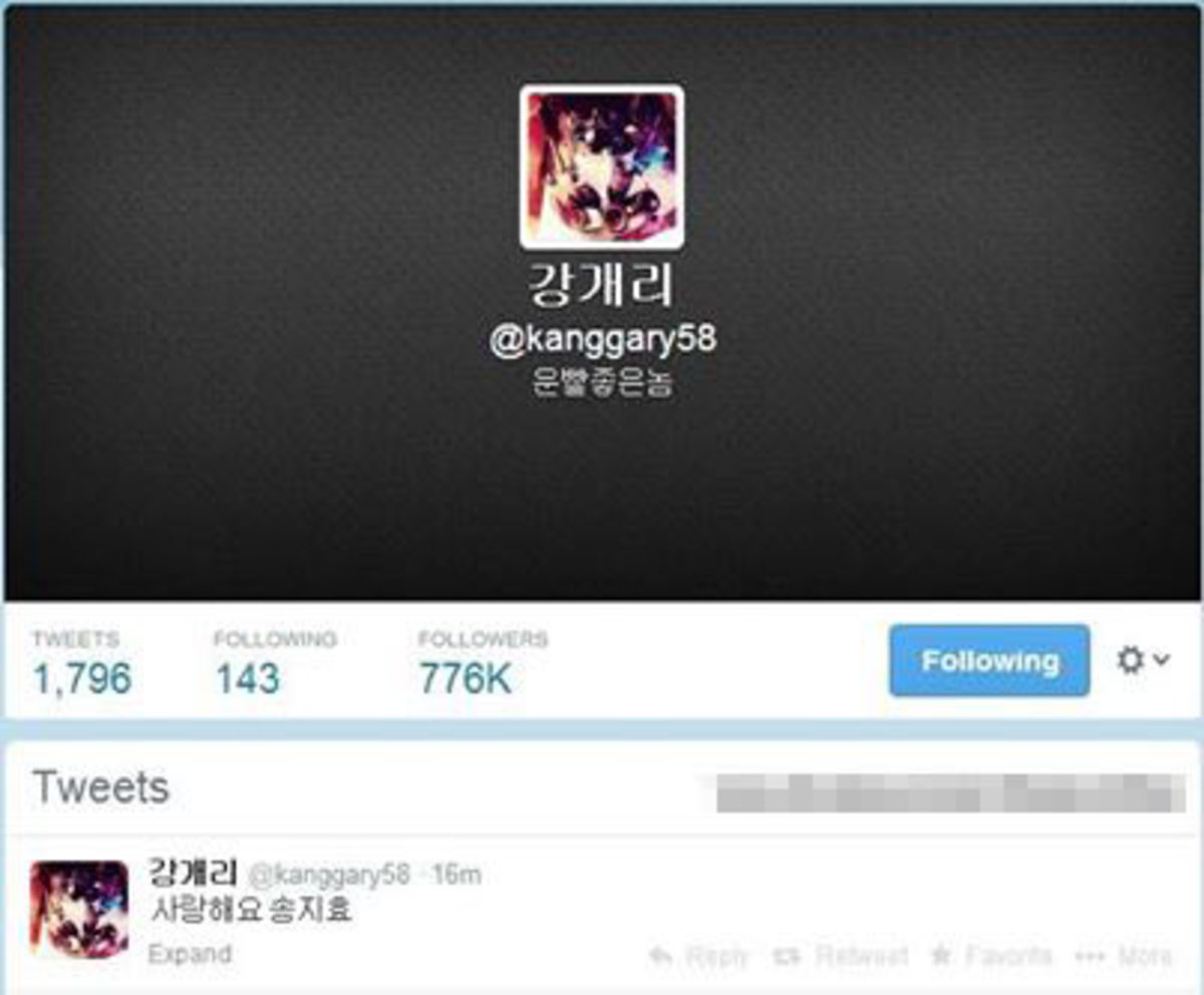 The phoshopped Twitter of Kang Gary that made him appear to have said: I love you Song Ji Hyo