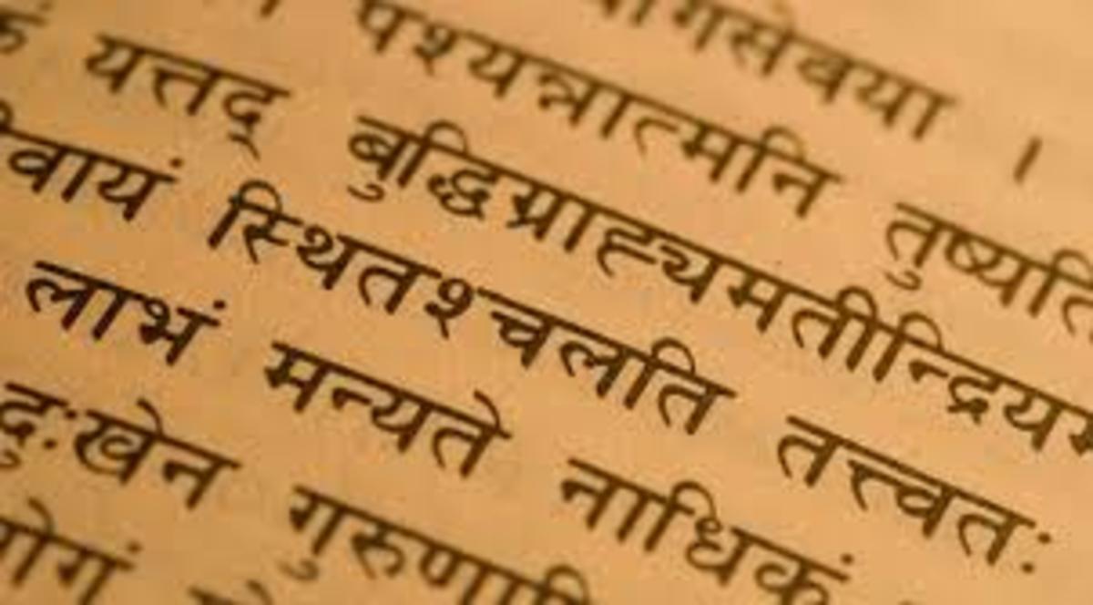 sanskit-language-and-literature