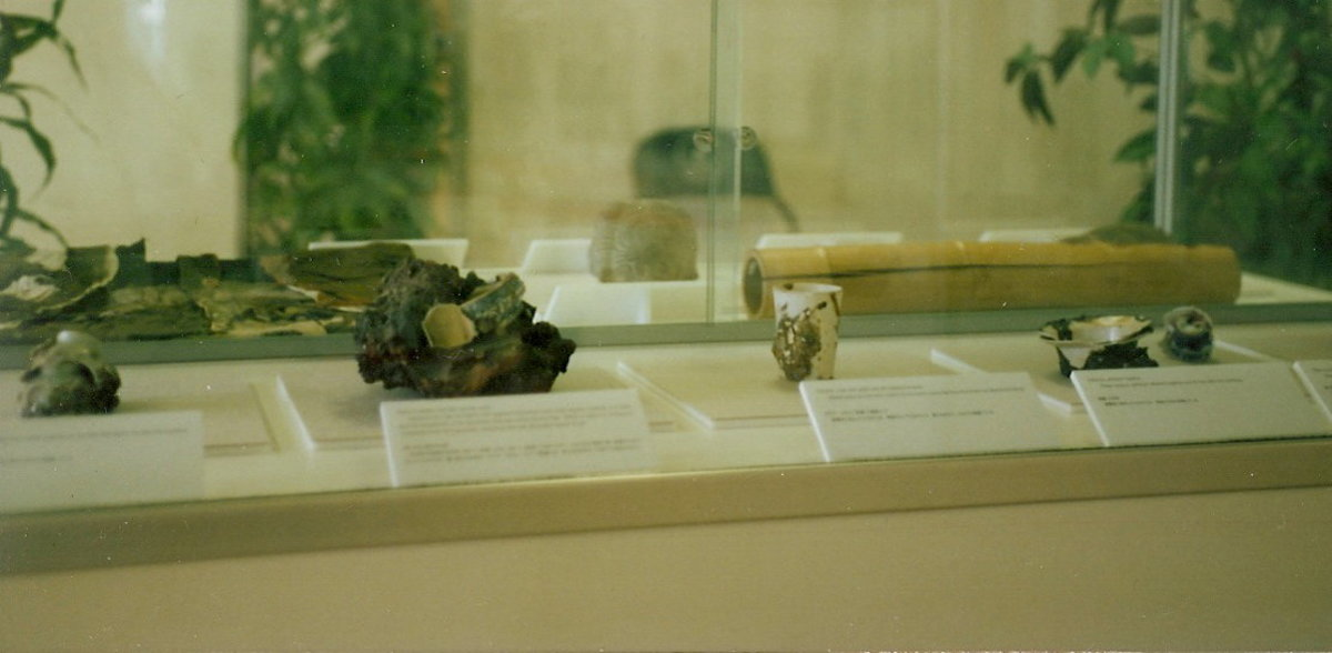Items distorted by atomic bombing.