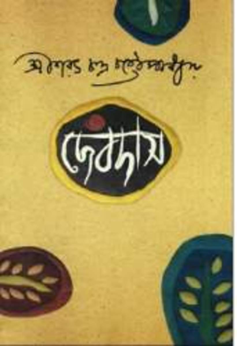 Original cover of Devdas Bengali book