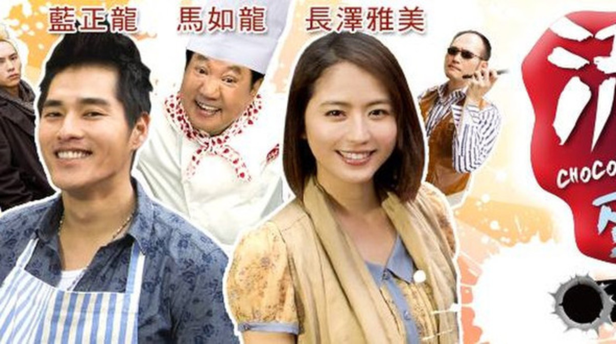 10 Taiwanese TV Series Too Funny to Miss