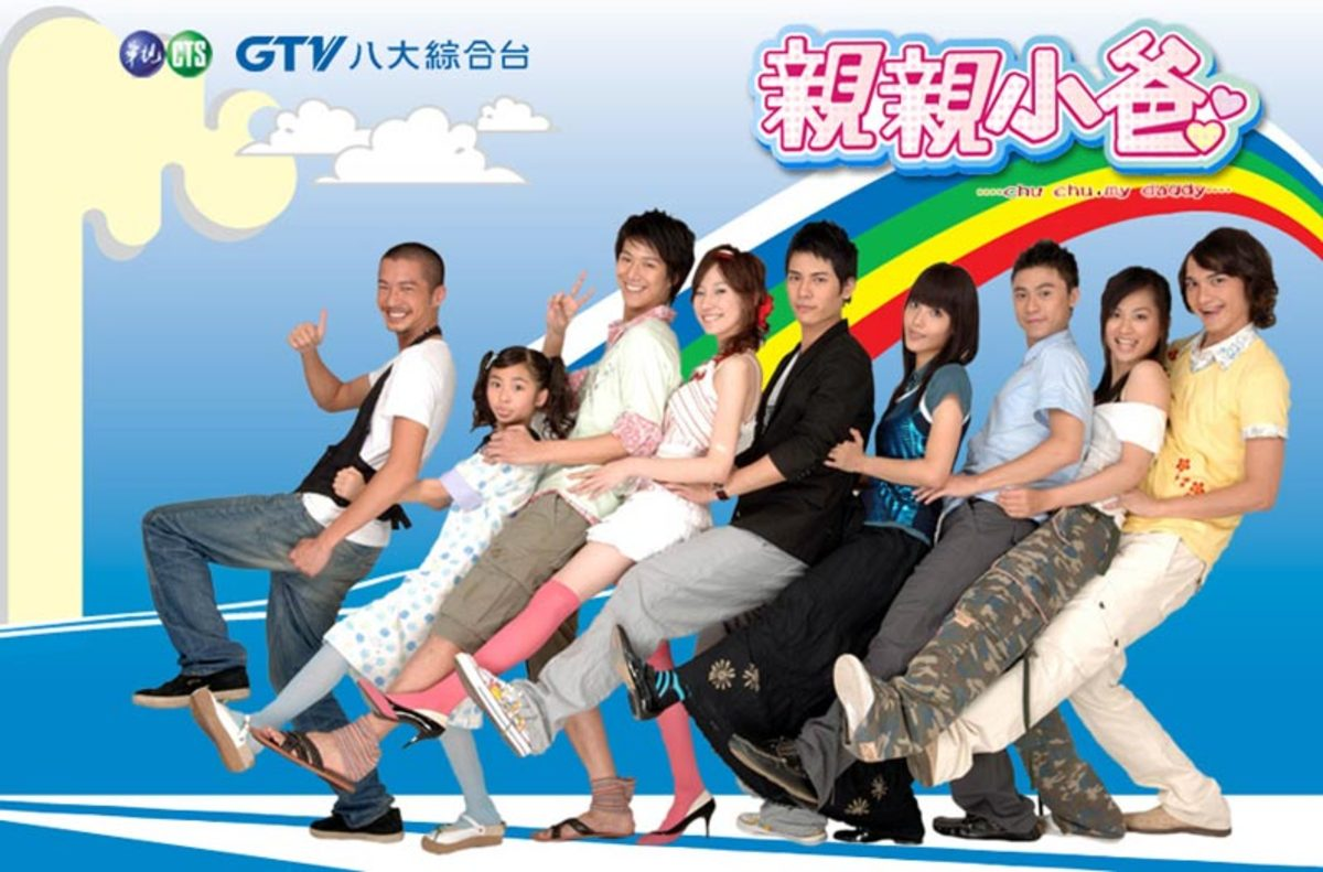 10-taiwanese-tv-series-too-funny-to-miss