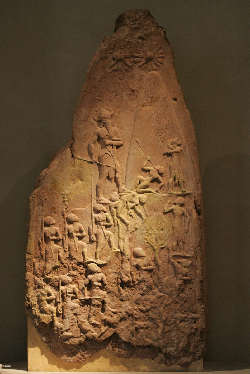 This is the victory Stele of Naram-Sin, great, great grandson of Sargon of Akkad, the founder of the Arkaddian Empire.