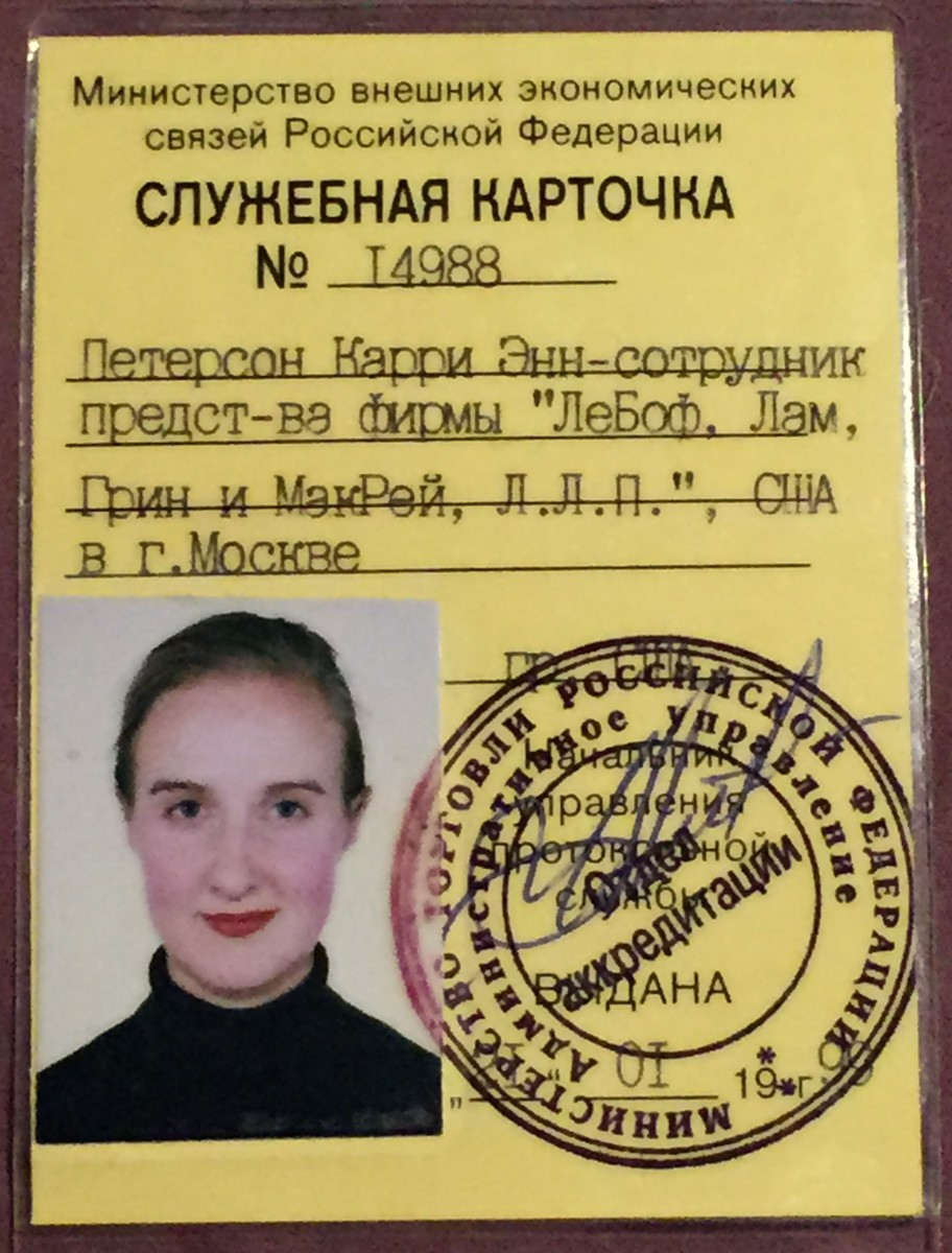 I got pregnant around the time I finally received my coveted Russian work visa.