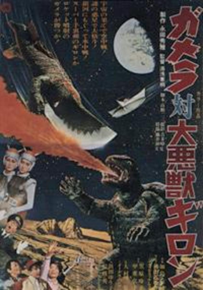Attack of the Monsters also used the premise of a planet on the far side of the Sun.