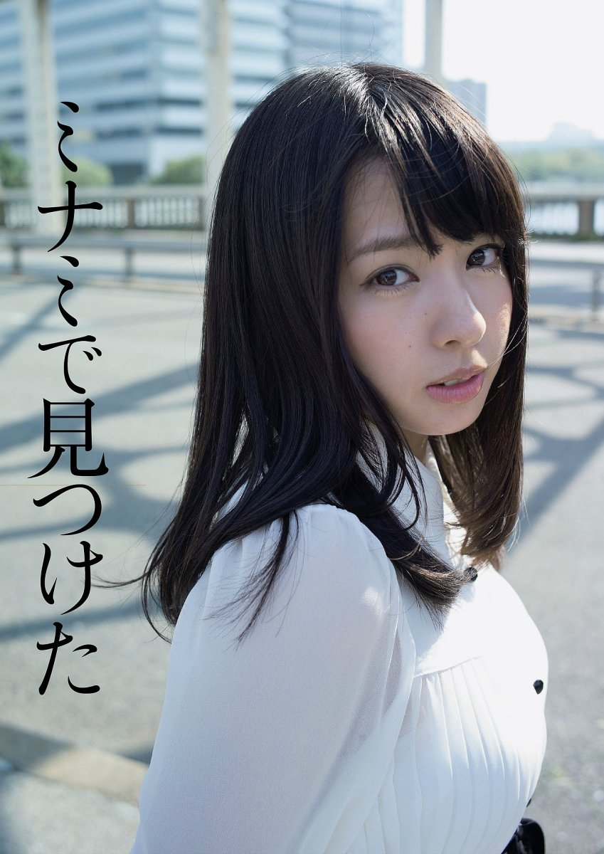 nana-yamada-japanese-idol-singer-and-former-member-of-the-girl-group-nmb48