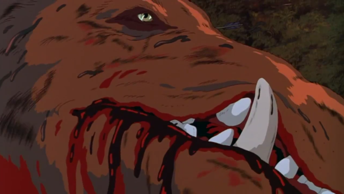 Nago (Your first clue that this isn't going to be as kid-friendly as other Ghibli movies.)