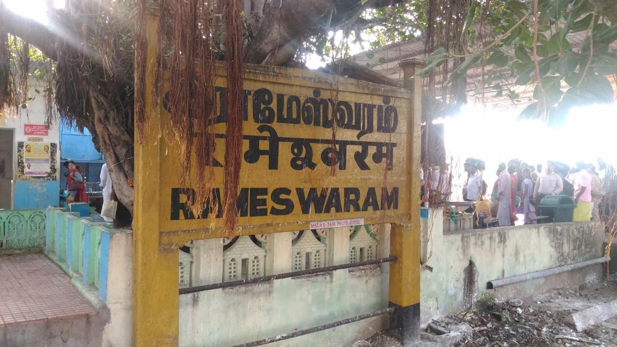 #Rameswaram