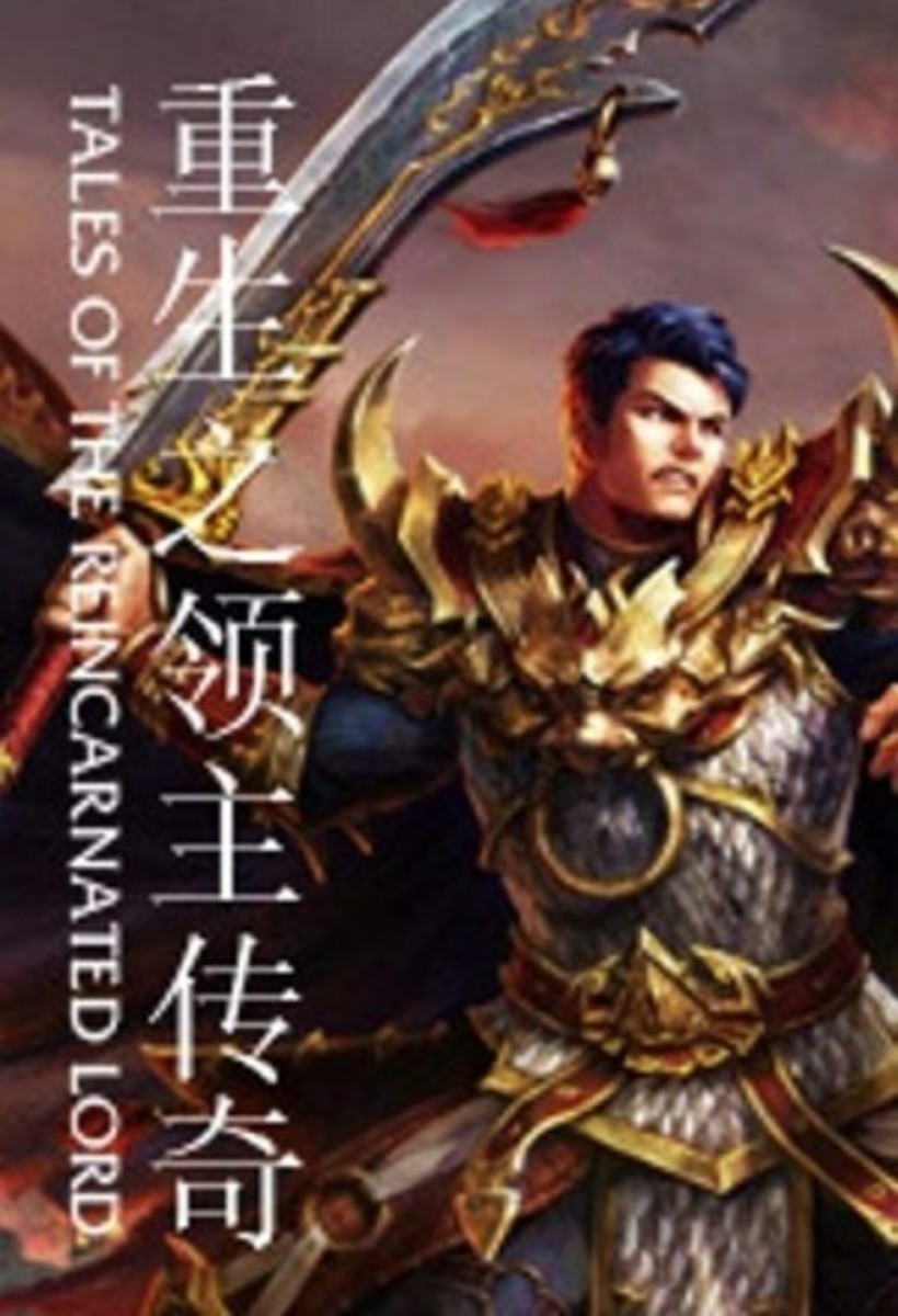 "Official ""Tales of Reincarnated Lord"" Novel Cover"