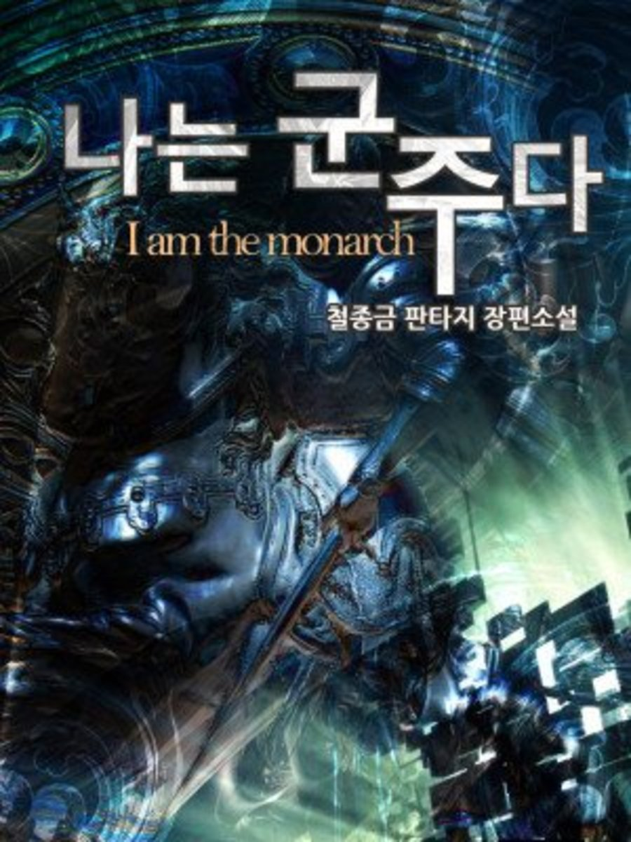 "Official ""I Am The Monarch"" Novel Cover"