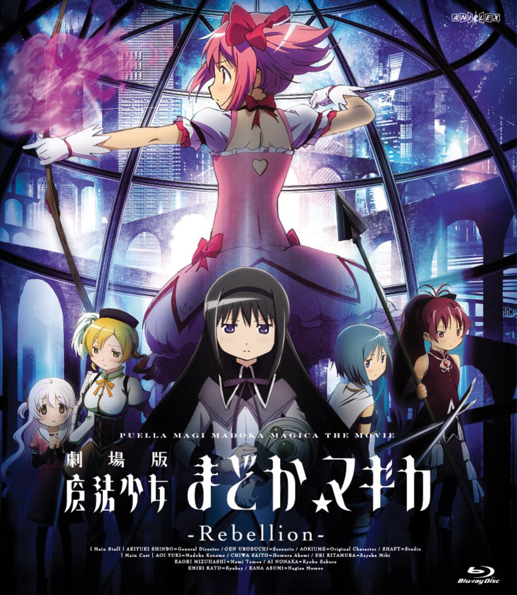 Anime Movie Review: Puella Magi Maodka Magica: Rebellion (2013)