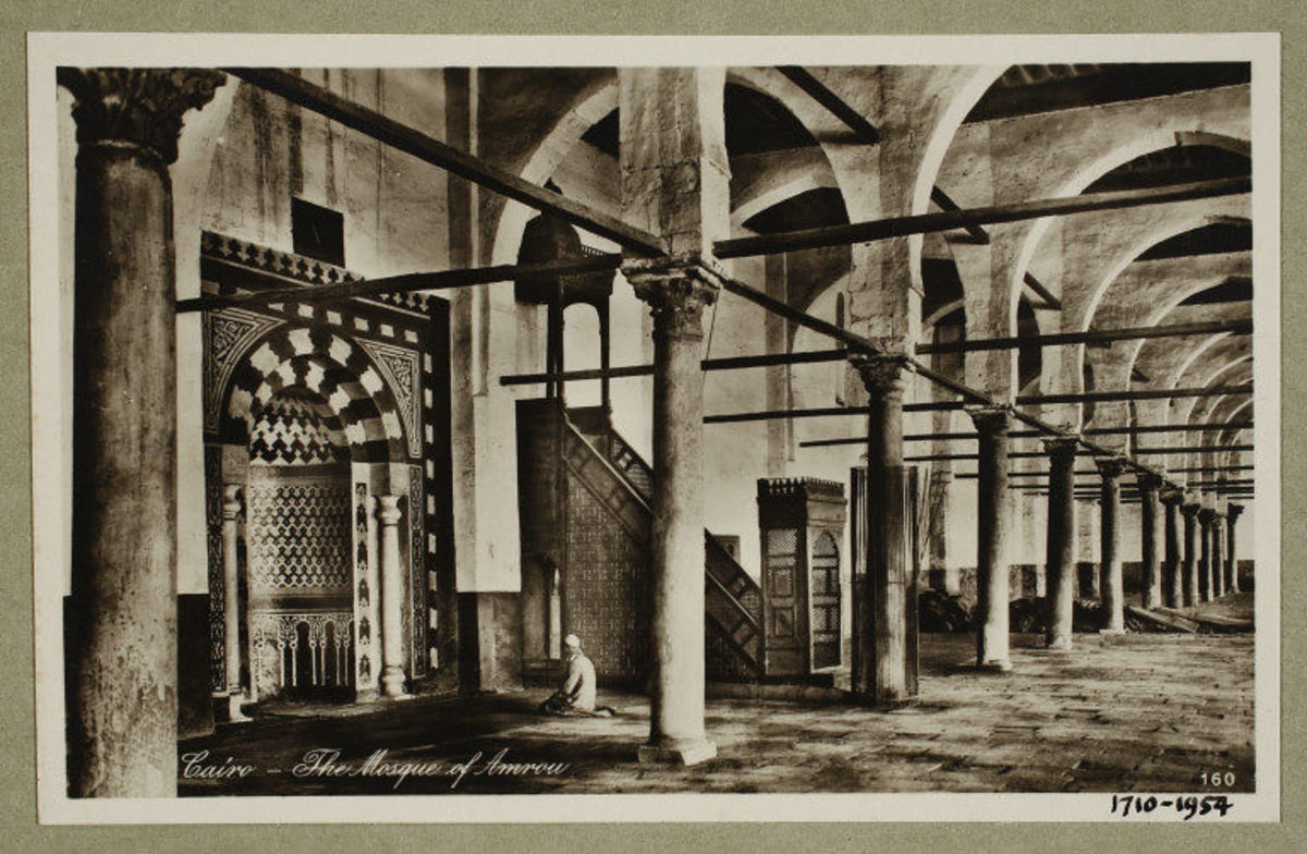 Amr Ibn Al-Aas Mosque Is the First Mosque in Egypt and Africa