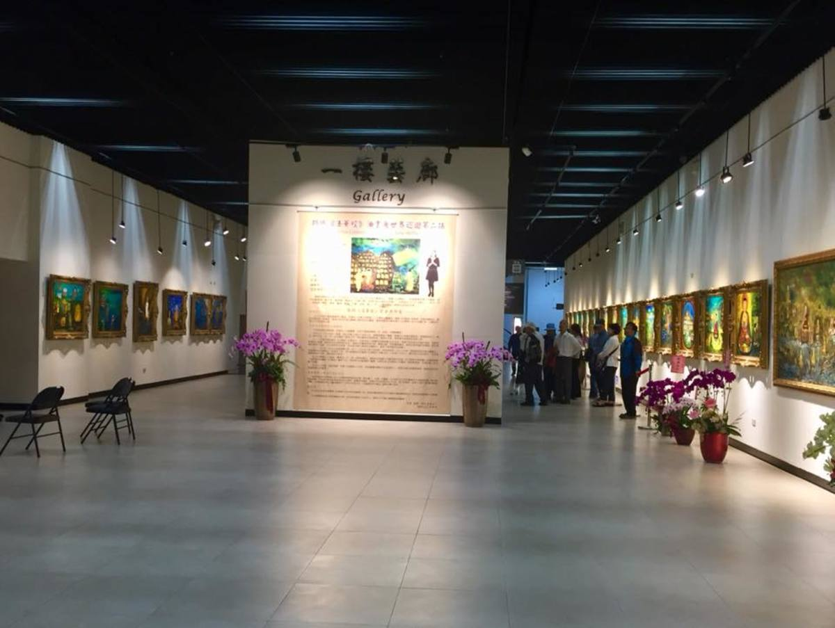 One of the showrooms in the National Chiang Kai Shek Memorial Hall