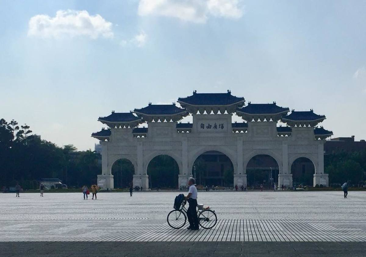 The Liberty Square Gate