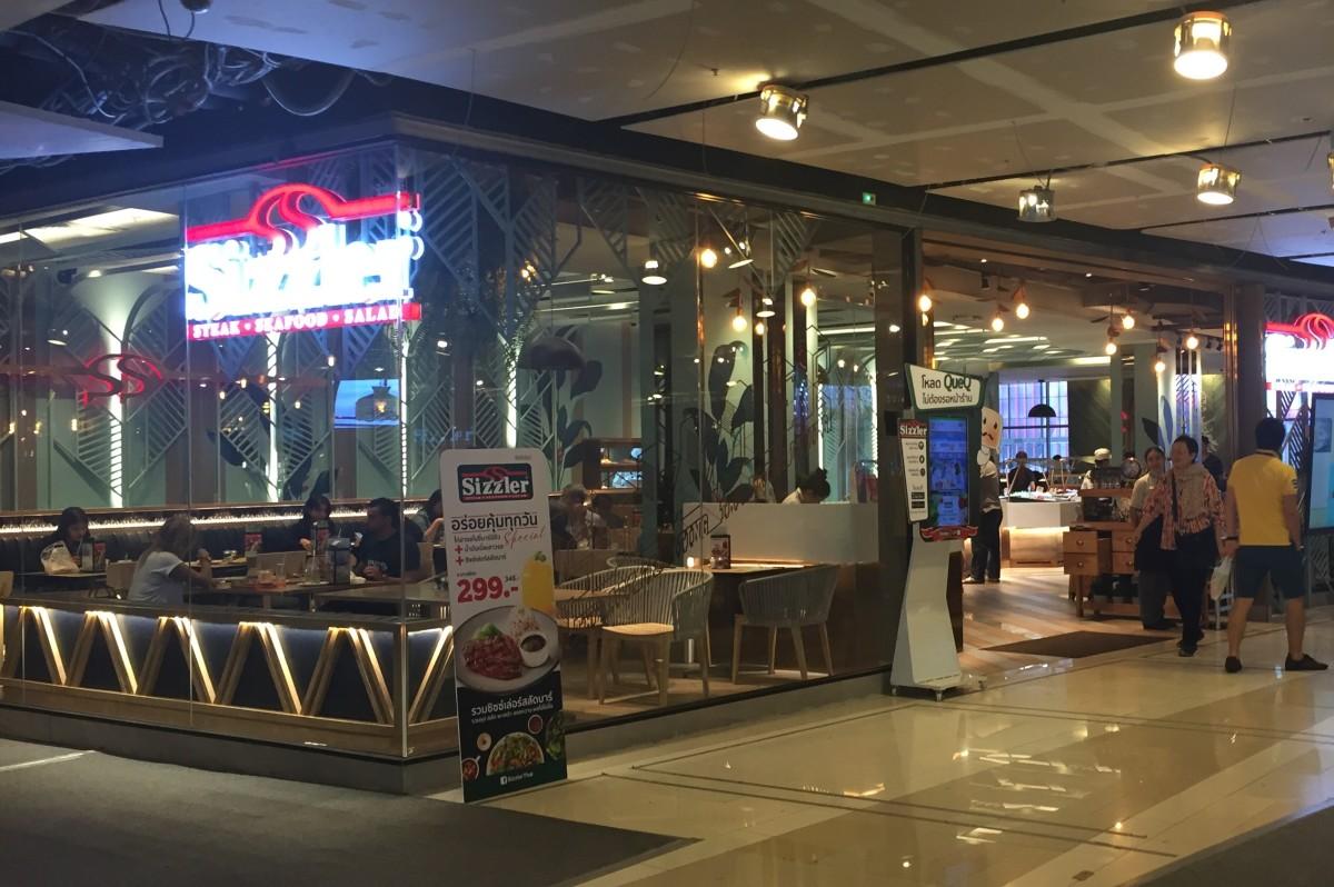 Sizzler (Steak, Seafood, Salad) at Central World, Pathumwan, Bangkok