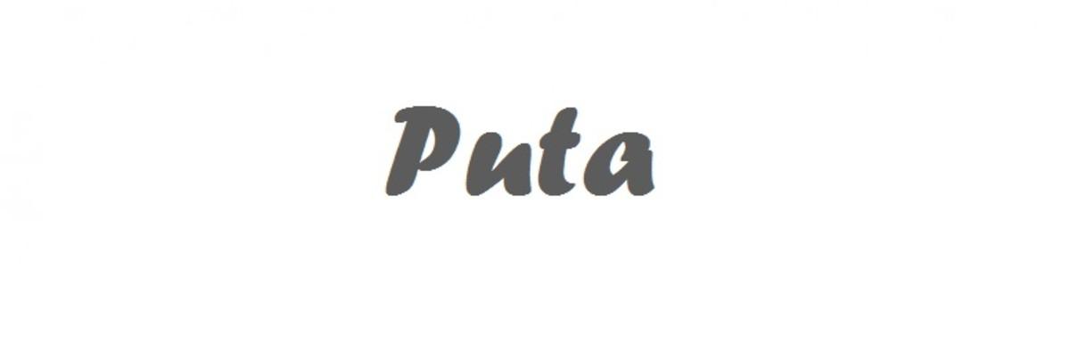 Filipino Swear Words   HubPages