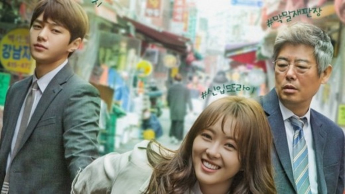 5 Reasons to Watch Go Ara and Infinite's L's Miss Hammurabi (Kdrama 2018)