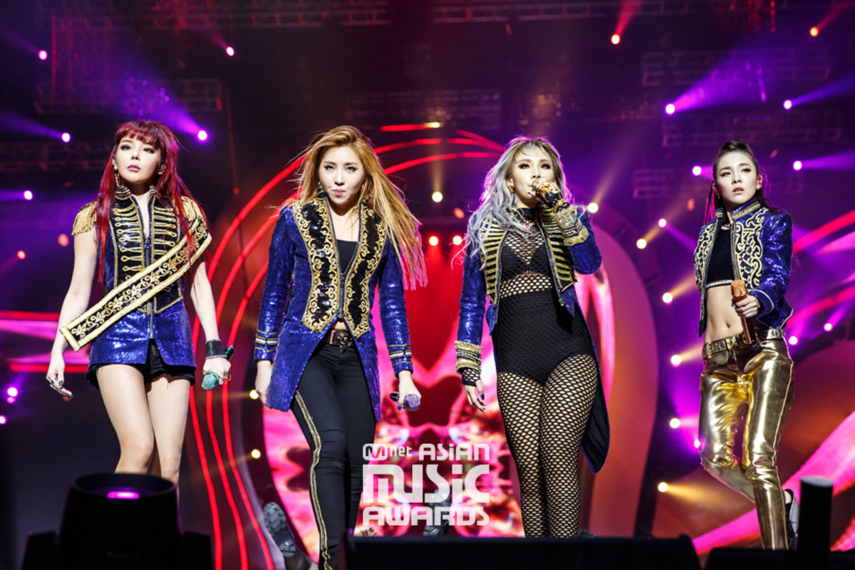 2NE1's last performance