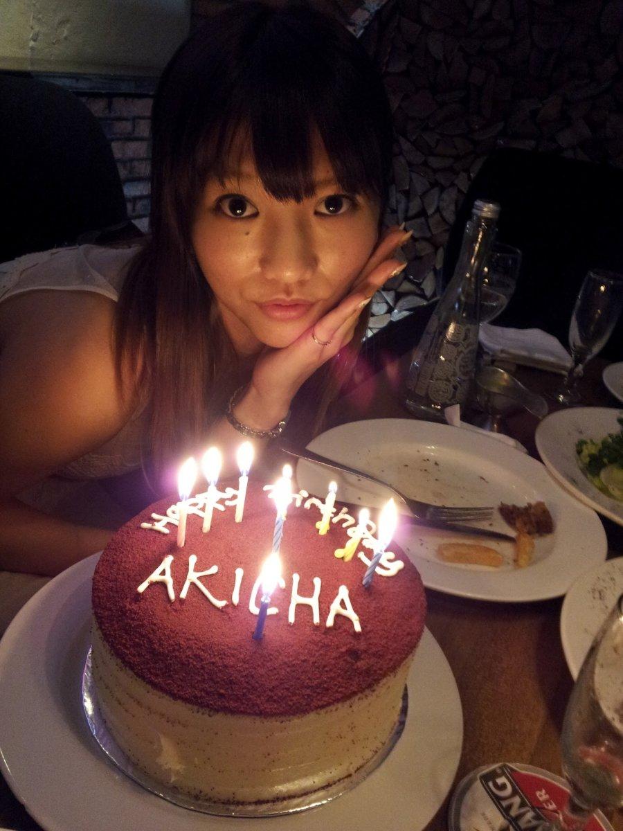 Happy Birthday Aki Takajo!