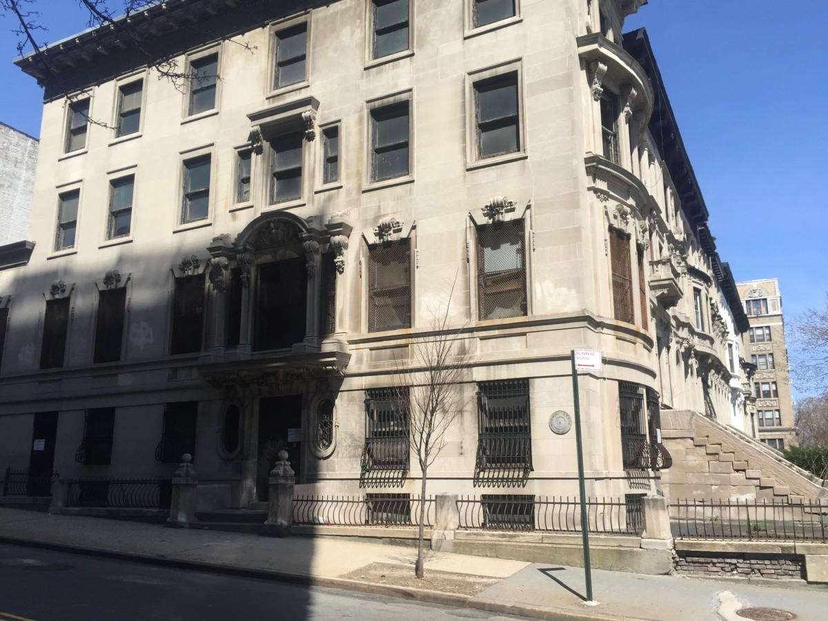 CCNY Alumni House
