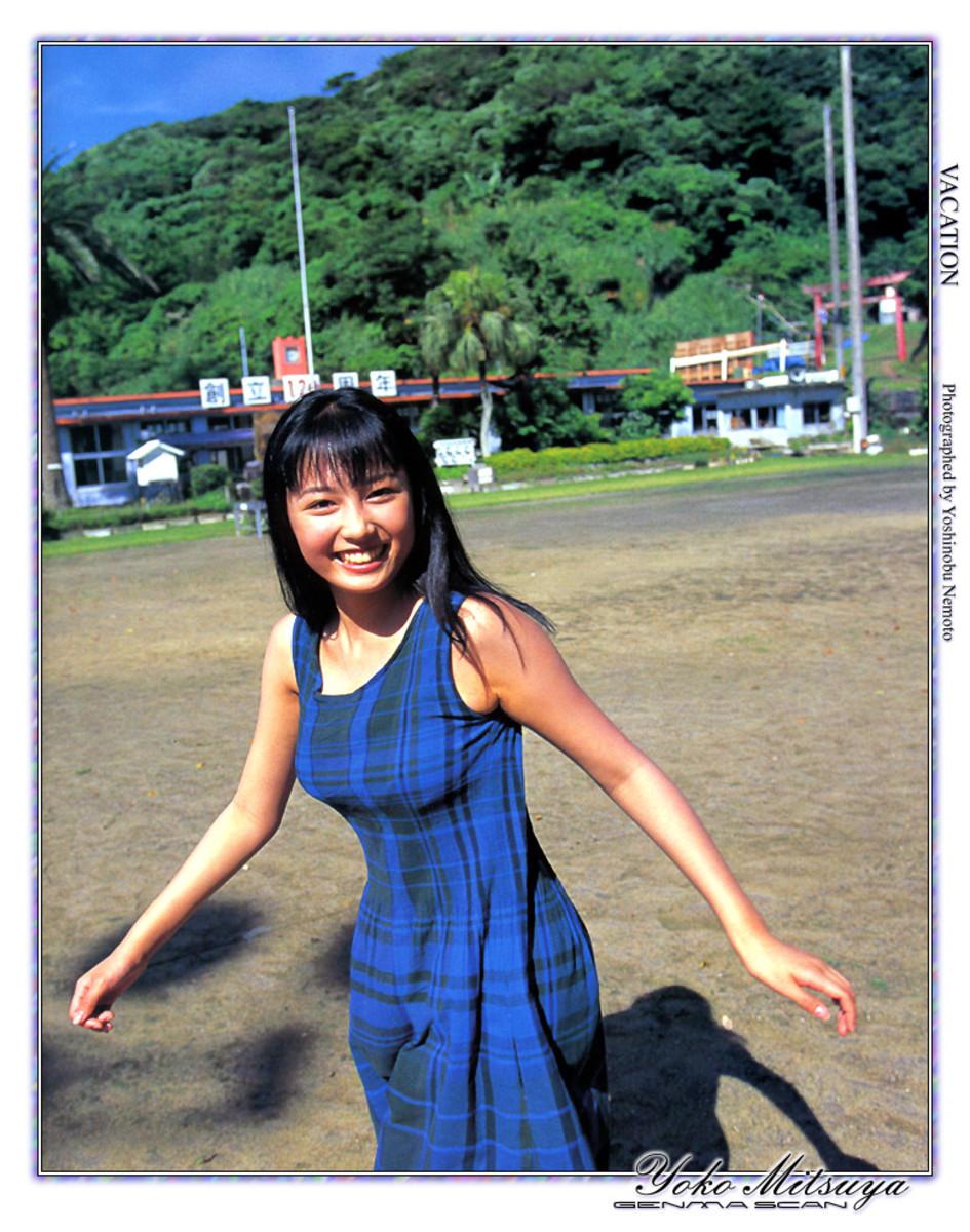 How Did Yoko Mitsuya Enter the Fashion Modeling Industry?