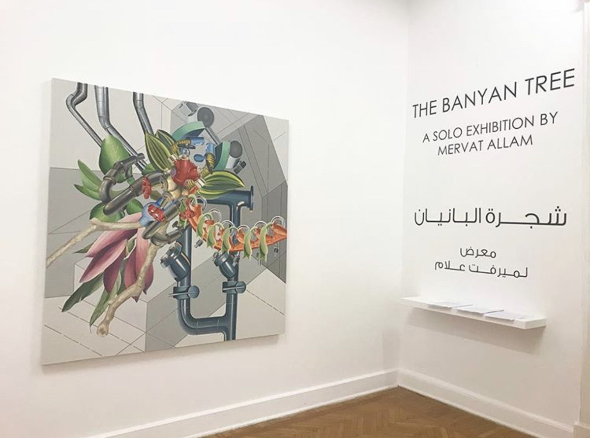 Best of 2019: Top 10 Art Exhibitions in Egypt