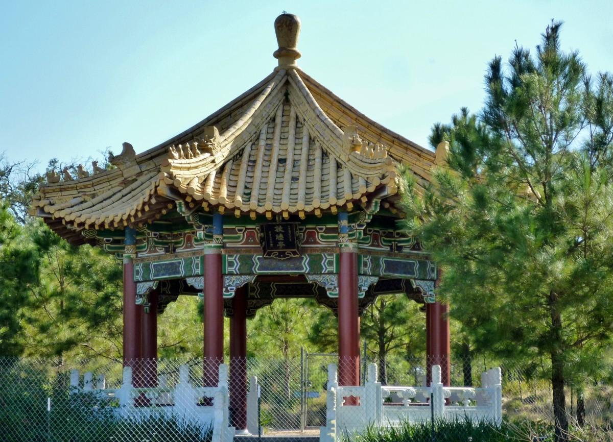 Asian Gazebo at McGovern Centennial Gardens