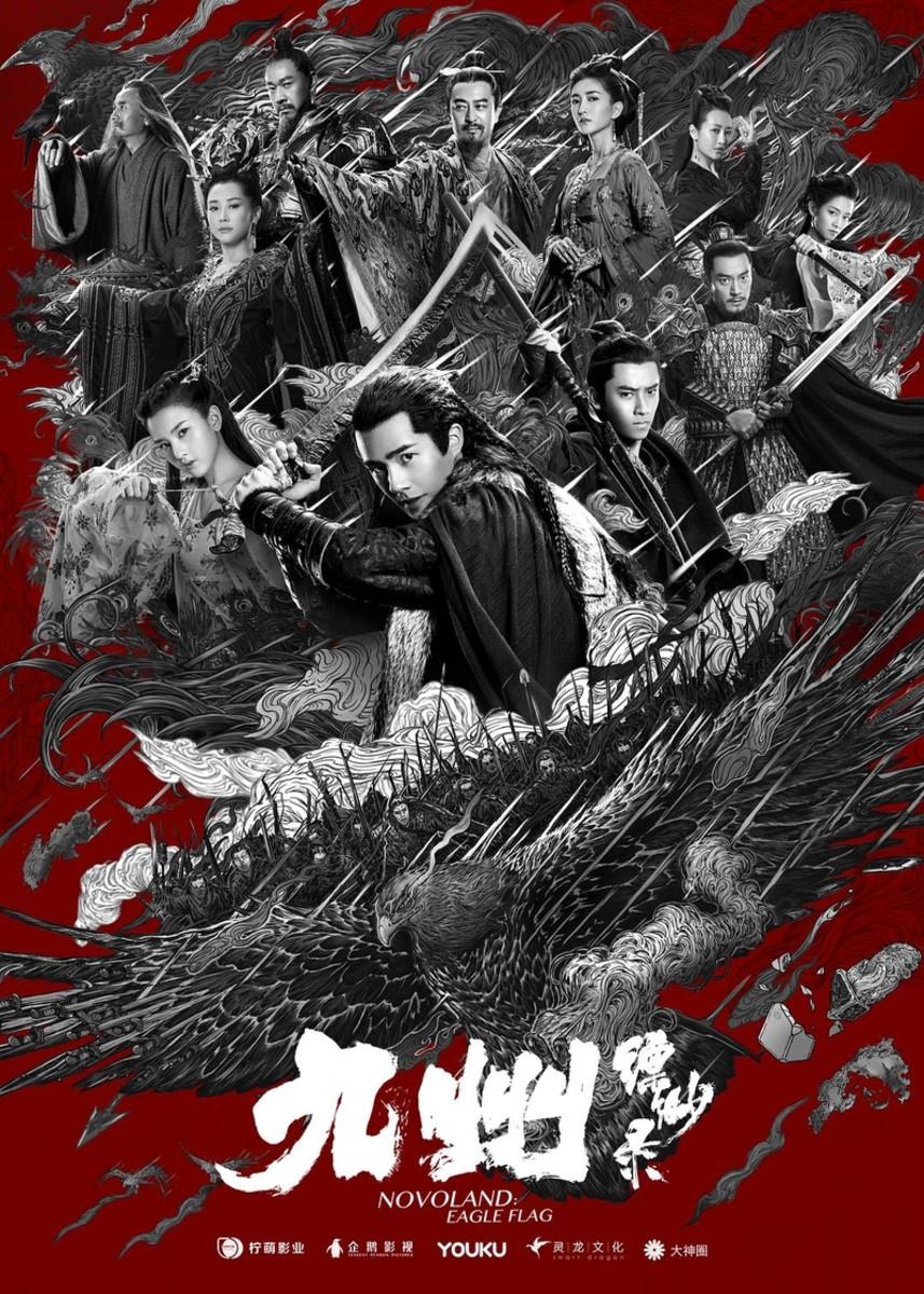 Novoland: Eagle Flag A Chinese Drama Review