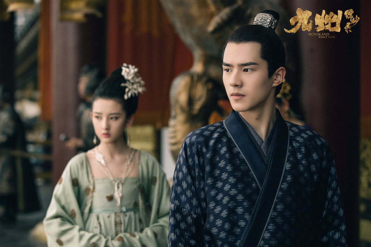 novoland-eagle-flag-a-chinese-drama-review