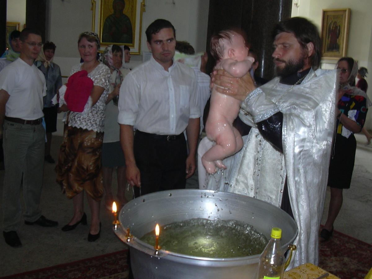ORTHODOX INFANT BAPTISM ST PETERSBURG RUSSIA