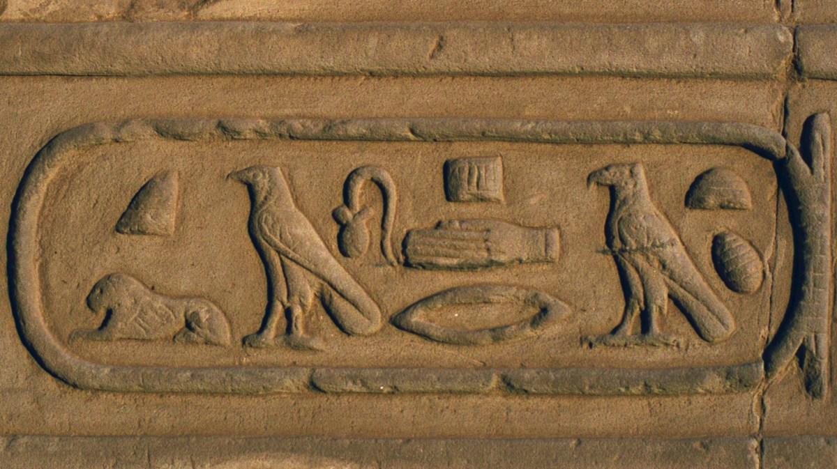 Cartouche of Cleopatra III