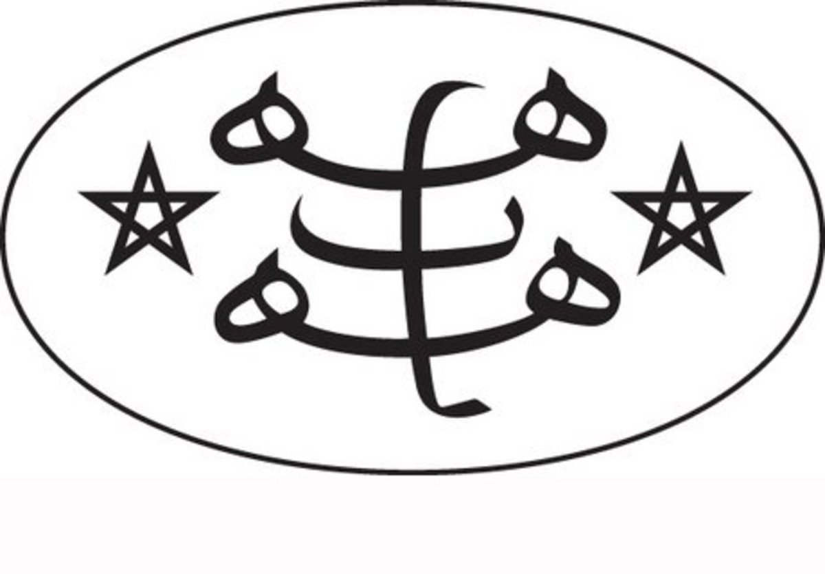 """The Baha'i ring-stone symbol, a calligraphic rendering of the phrase """"Allah'u'abha,"""" means """"God is most glorious."""""""