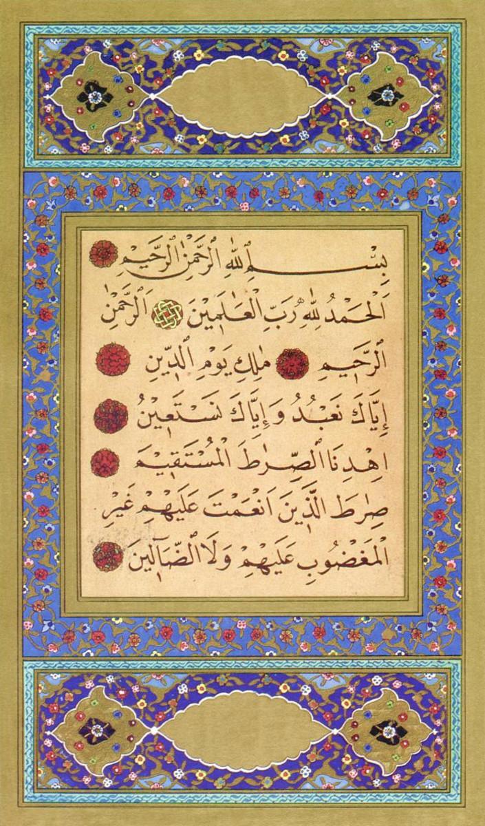 he first Sura Al-Fātiha from a Qur'an manuscript by Hattat Aziz Efendi.
