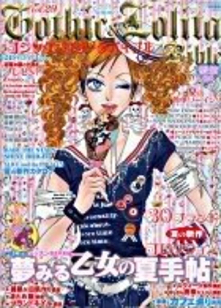A Gothic & Lolita Bible cover.