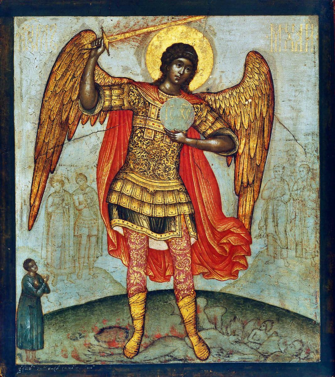 Michael the Archangel tramples the devil underfoot in a 1676 painting
