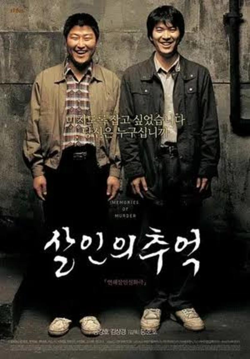 One of Memories of Murder's movie covers.