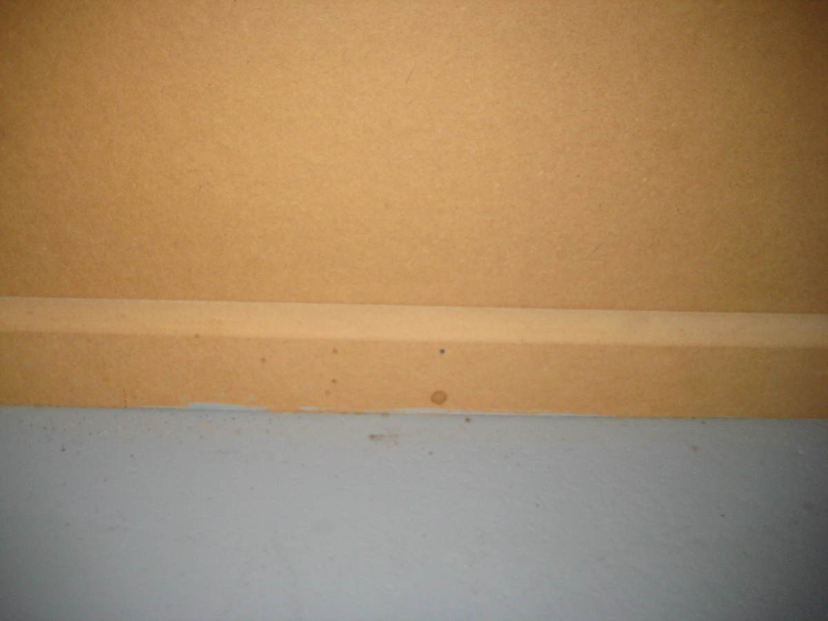 Skirting/trim for finishing touch