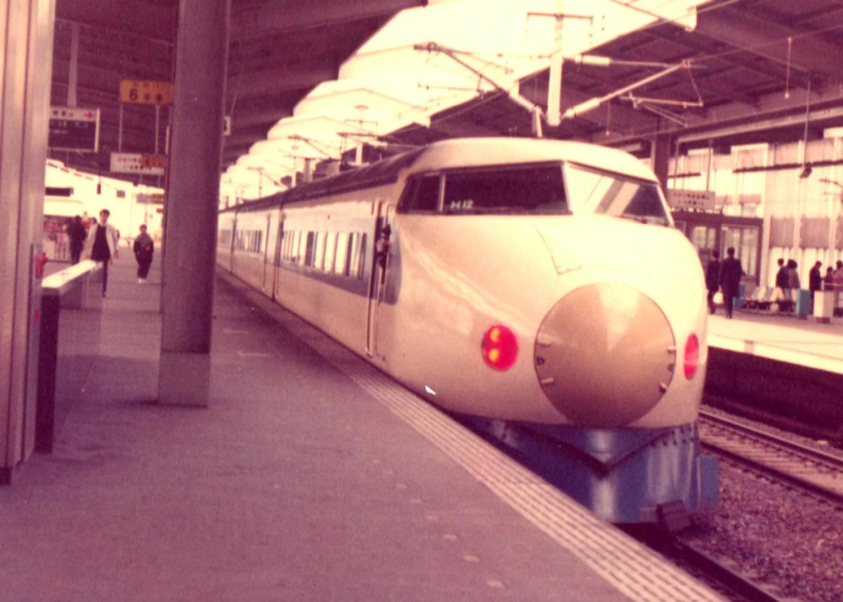"Modern Japanese Movies Frequently Involve Their Trains -- like this Shinkansen ""Bullet Train"" pulling out from Tokyo's Shimbashi Station."