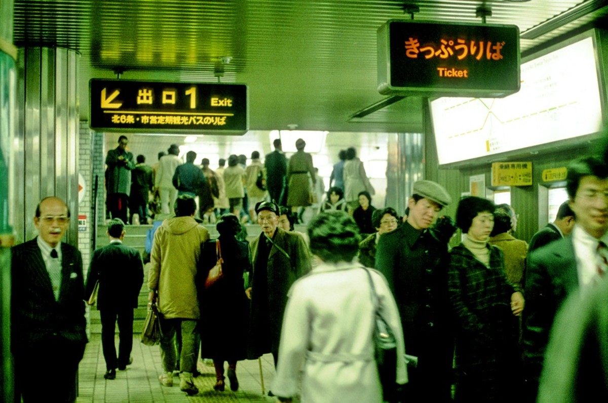 Subways and Trains play a large part in Japanese movies!
