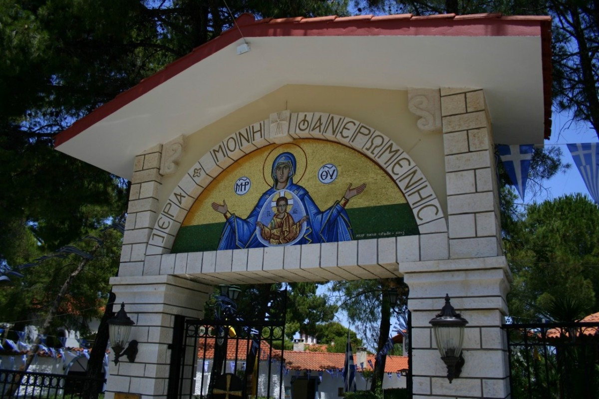 The entrance to the Monastery.