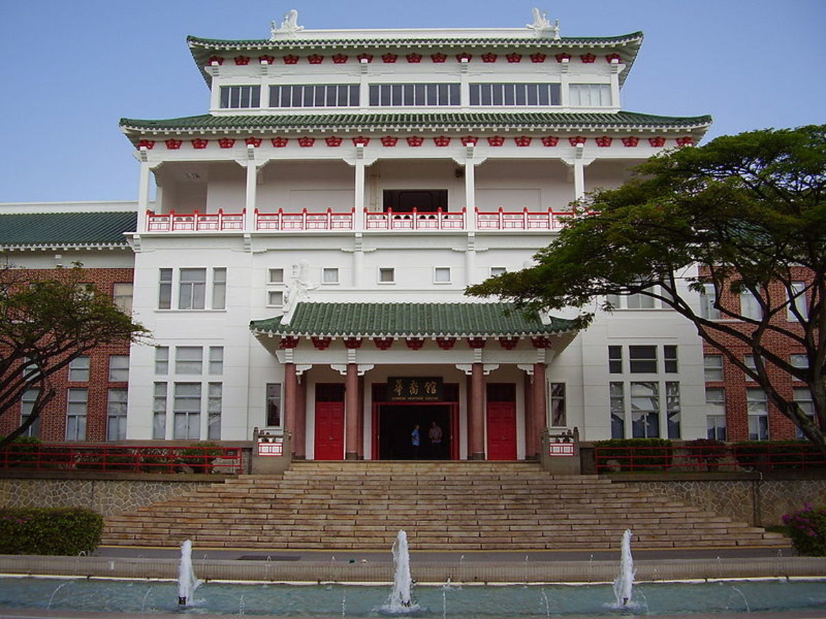 Chinese Heritage Center, Nanyang Technological University - Site for the Youth Olympic Village.  Image by Wikimedia Commons
