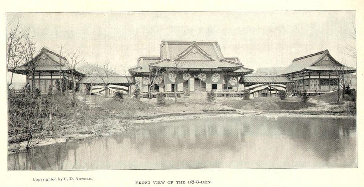 Front View of the Ho-o-den