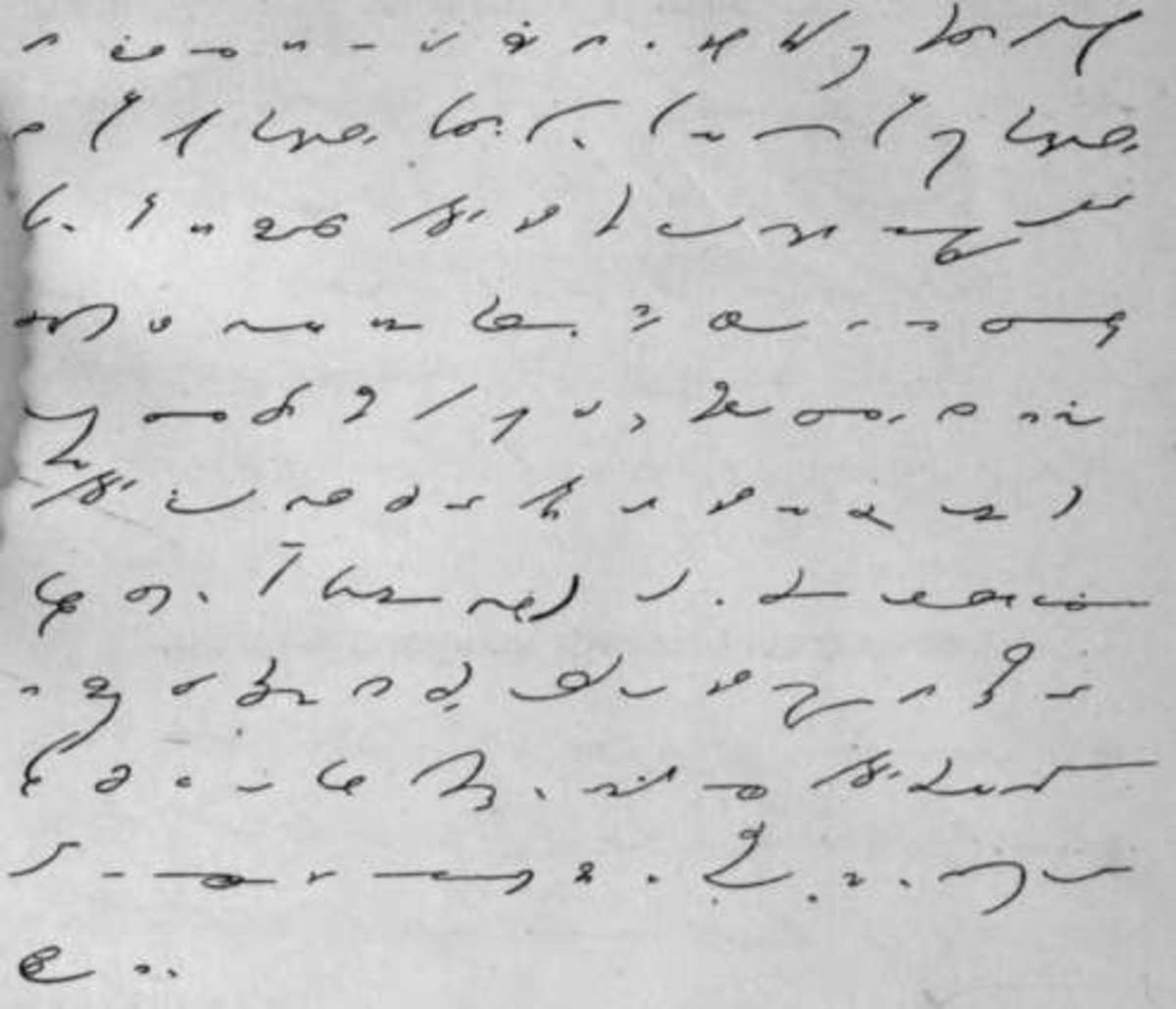 Notes: An extract from Abraham Lincoln's shorthand notes for a speech
