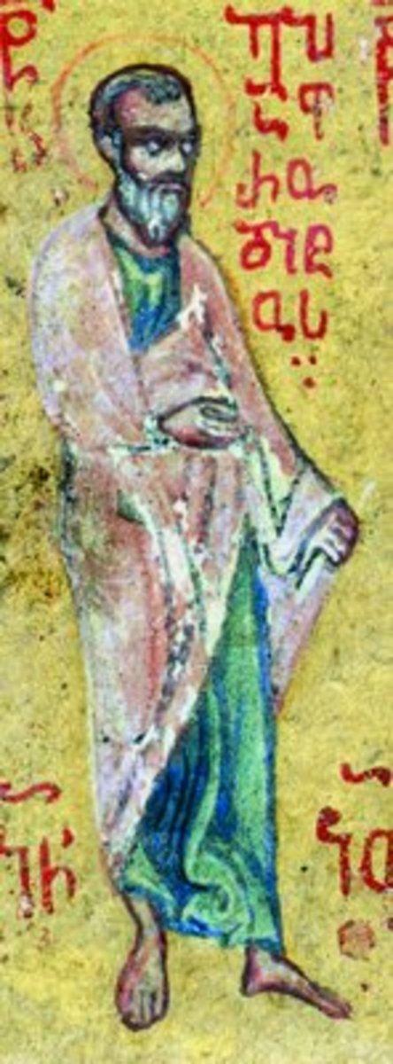 Greek Iconic painting of Epaphroditus