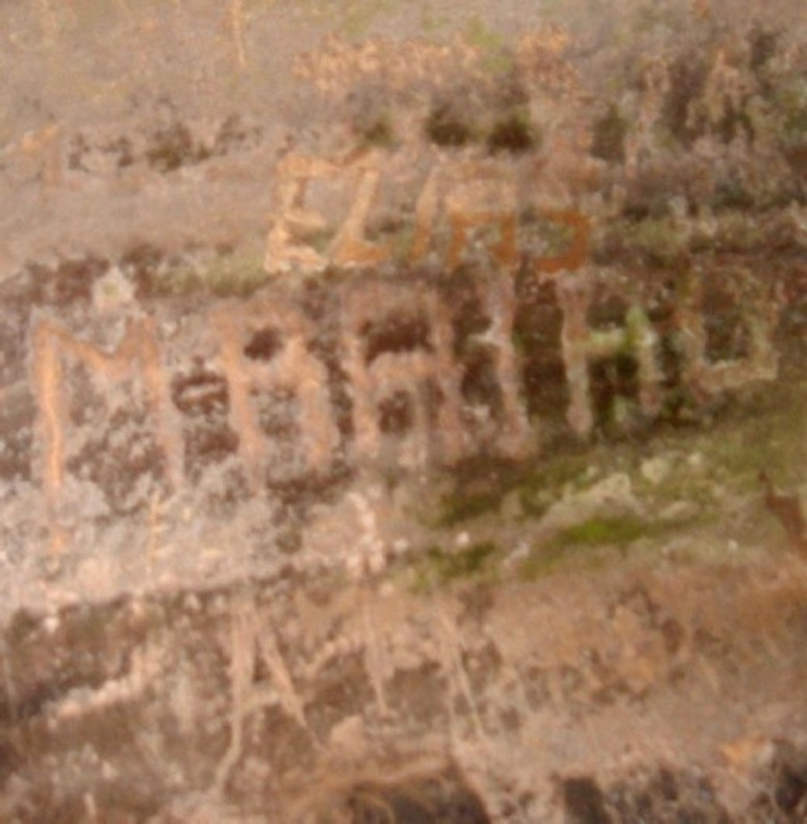 Writing on the wall in Barranco de Badajoz. Photo by Steve Andrews