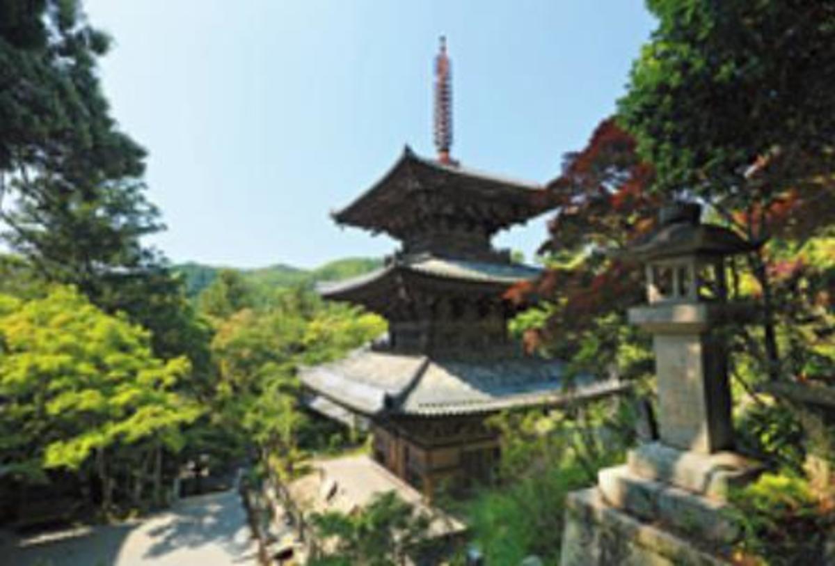 Ichijoji pagoda